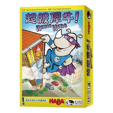 Swan Panasia Games新天鵝堡 超級犀牛