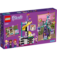 Lego樂高 41689 魔術樂園摩天輪