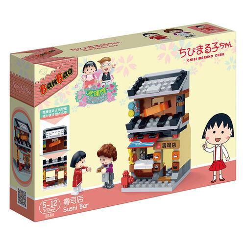 Banbao邦寶 櫻桃小丸子 壽司店 8131