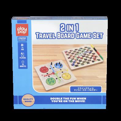 Play Pop 2合1飛行棋蛇梯棋組