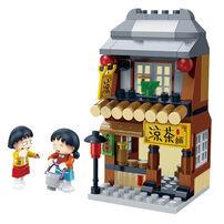 Banbao邦寶 櫻桃小丸子積木系列-涼茶鋪