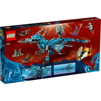 Lego樂高 71754水龍