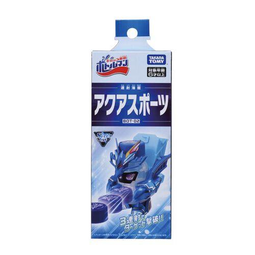 Bottleman激鬥瓶蓋人 BOT 02動能水龍
