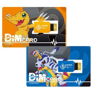 Bandai萬數碼寶貝記憶卡EX 特別限定套組