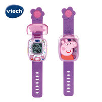Vtech 粉紅豬小妹兒童遊戲手錶-粉