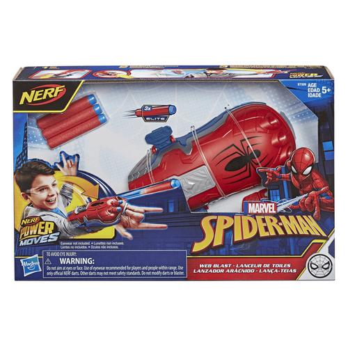 Marvel漫威 蜘蛛人Spiderman發射器組  E7328