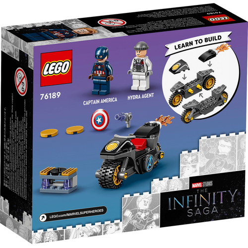 Lego樂高 76189 Captain America and Hydra Face-Off