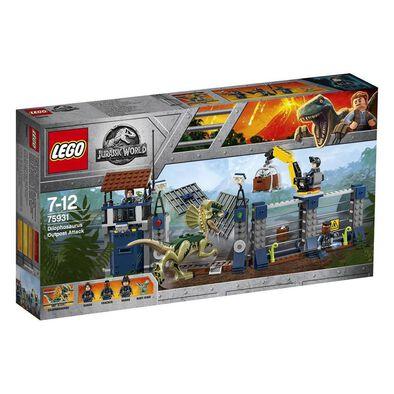 LEGO樂高侏羅紀世界系列dilophosaurus Outpost Attack 75931