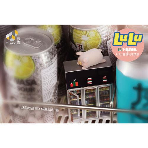 Tiny微影 1/35 2C 微影 迷你飲品櫃 X LuLu