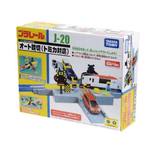 Plarail鐵道王國 J-20 汽車平交道