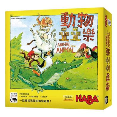 Swan Panasia Games新天鵝堡 動物疊疊樂