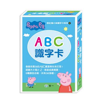 Acme世一粉紅豬小妹ABC識字卡