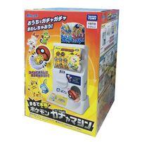 Pokemon寶可夢 超擬真!寶可夢轉蛋機