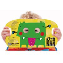 HumanBeing Cultural人類文化 音樂炫光跳跳馬(紅)(最新款)+立體面具書+動物面具