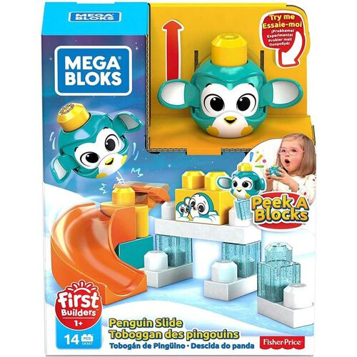 Mega Bloks美高積木躲貓貓系列木-北極