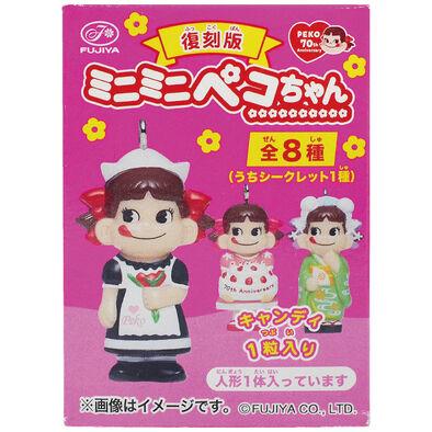 Fujiya不二家 Peko70週年博物館水果糖(專用糖果(草莓味)1粒,PEKO復刻版吊飾1個)