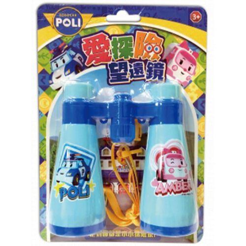 Robocar Poli波力救援小英雄愛探險望遠鏡