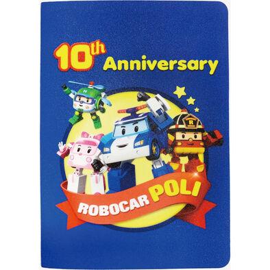 Robocar Poli波力救援小英雄 十周年紀念小相簿