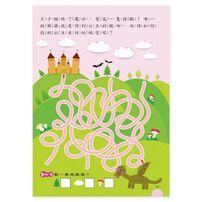 Acme世一 勇闖童話森林迷宮