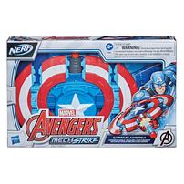 Marvel Avengers漫威復仇者聯盟 機械盔甲系列 美國隊長發射器