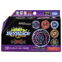 Beyblade戰鬥陀螺 Burst#186 隨機強化組 Vol26