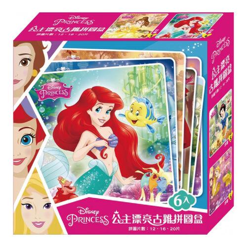 Disney Princess迪士尼公主 漂亮古錐拼圖盒