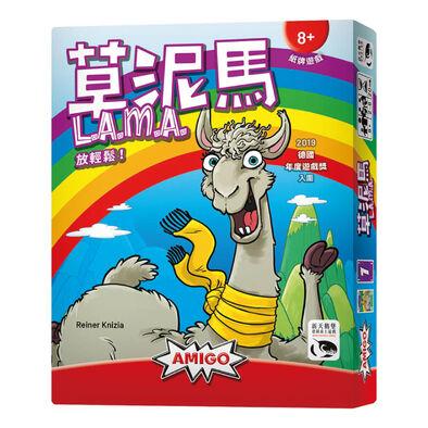 Swan Panasia Games新天鵝堡 桌遊 草泥馬 L.A.M.A