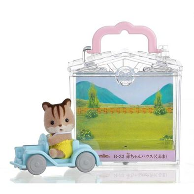 Sylvanian Families森林家族 - 嬰兒小汽車提盒
