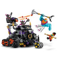 LEGO樂高 80007 悟空小俠 牛魔暗黑戰車