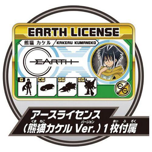 EARTH GRANNER地球防衛隊 CG07 核心先鋒多美車 劍齒虎