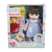 Baby Blush 小貝拉娃娃上學配件組
