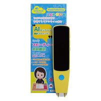 Vision Kids AI智能 兒童 學習翻譯筆-黃 (買就送VisionKids 兒童穿戴式負離子空氣淨化機,顏色隨機)