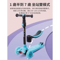 Slider 2合1滑板車 S1 螢光粉