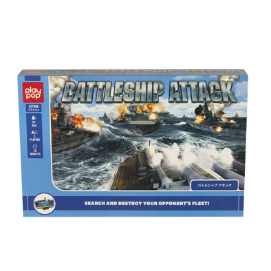 Play Pop 3D海上保衛戰