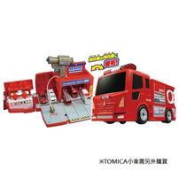 Tomica多美 變型消防局