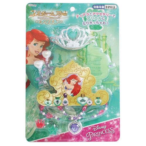 Disney Princess迪士尼公主 首飾組-小美人魚愛麗兒
