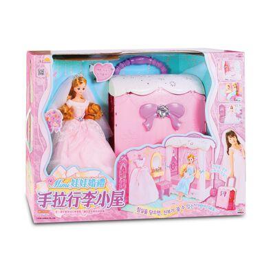 Mimi World Mimi娃娃婚禮手拉行李小屋