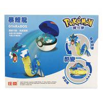 Pokemon寶可夢變形系列 暴鯉龍