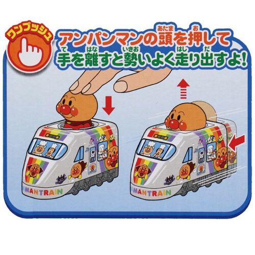Anpanman麵包超人 Push前進小汽車 予讚線列車