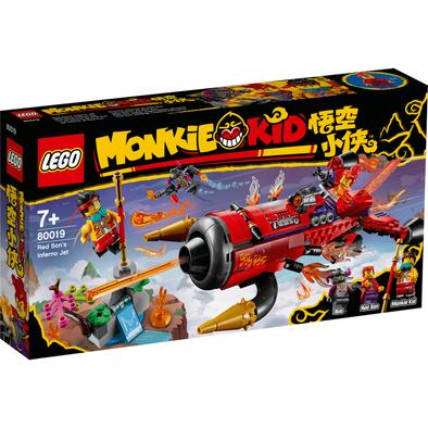 Lego樂高 Monkie Kid 80019 紅孩兒地獄火箭