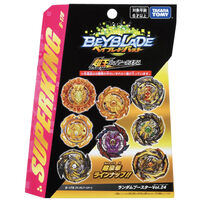 Beyblade戰鬥陀螺 Burst#178 隨機強化組 Vol.24