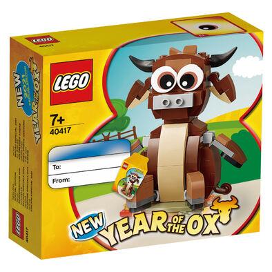 LEGO樂高限量牛年盒組