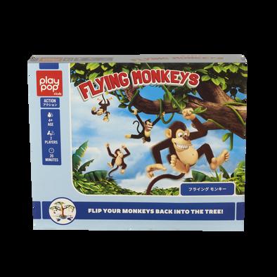 Play Pop 跳跳長臂猿