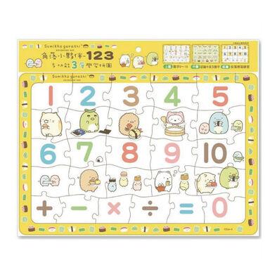 Sumikko Gurashi角落小夥伴123三層學習拼圖