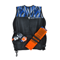 Nerf精英系列 防彈衣