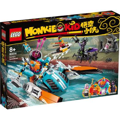 LEGO樂高80014 沙大力迅雷戰艇