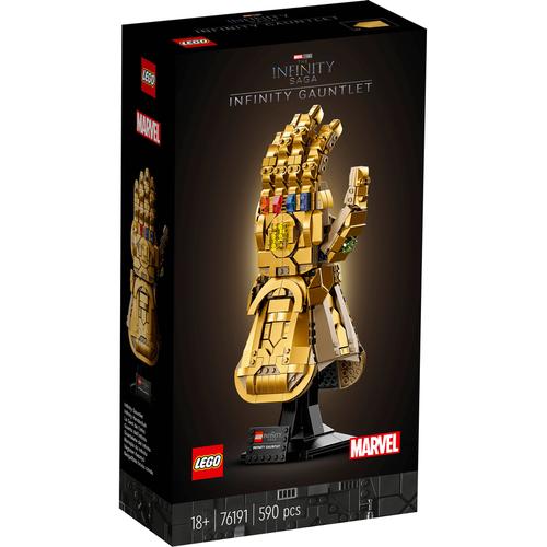 Lego樂高 76191 Infinity Gauntlet