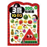 San Huei三暉 IQEQ200張貼紙書 - 隨機發貨