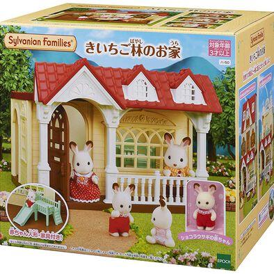 Sylvanian Families森林家族林紅莓小屋