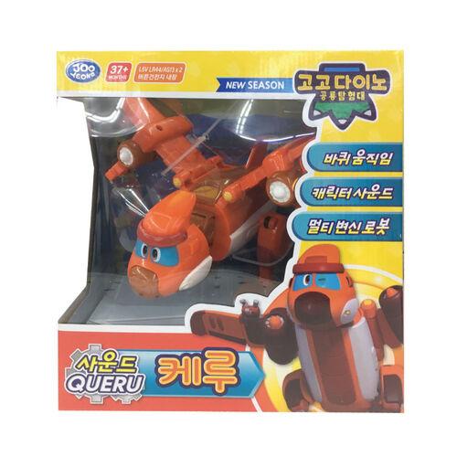 Go Go Dino幫幫龍出動-音效變形大洛